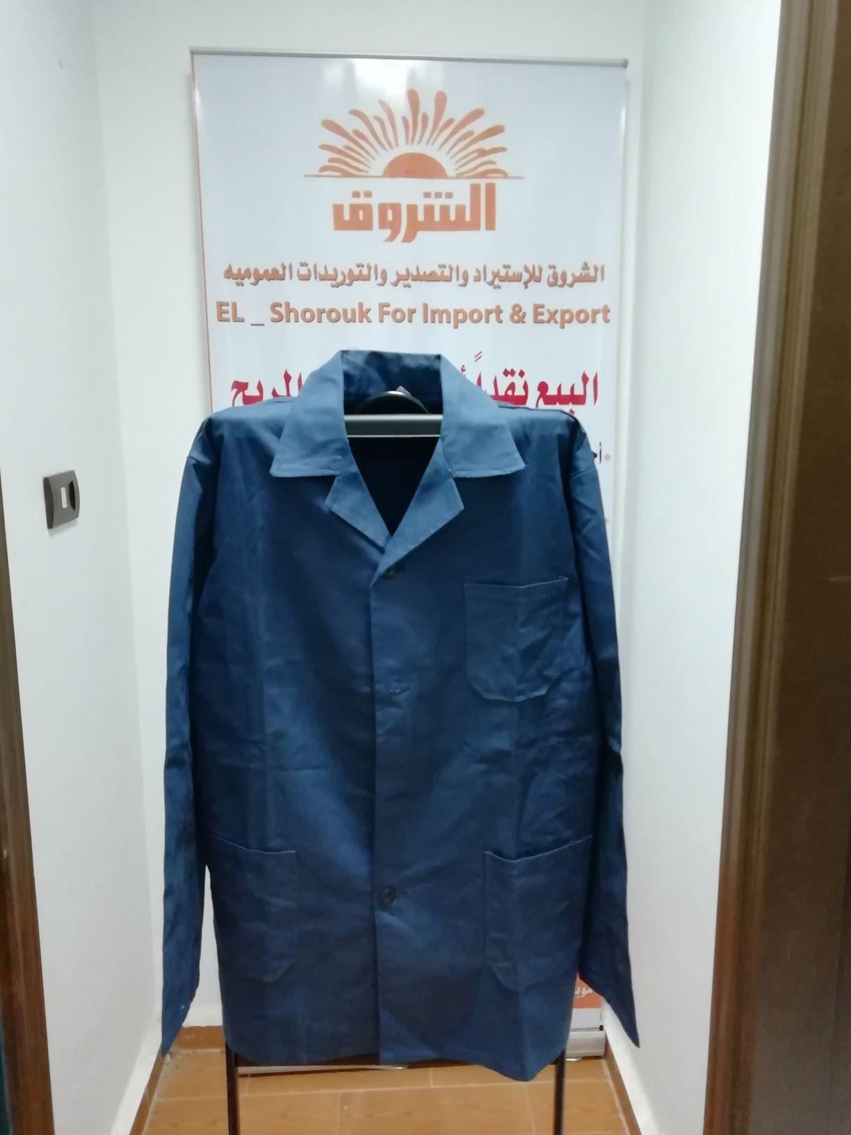Receptionist suits