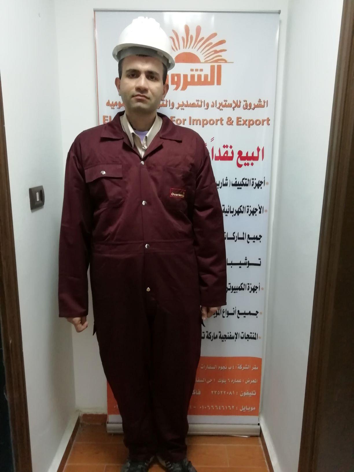 Secuirity Uniforms